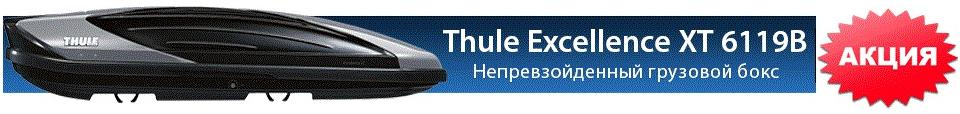 Thule Excellence XT 6119